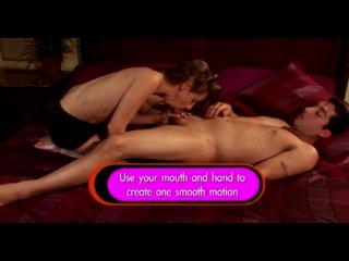 Руководство по оральному сексу от Tristan Taormino (минет).